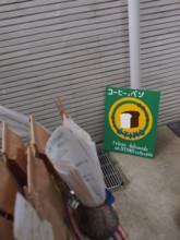 f:id:asacafe:20110621033812j:image