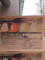 f:id:asacafe:20110704005733j:image