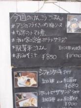f:id:asacafe:20110706004147j:image