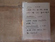 f:id:asacafe:20110730005231j:image