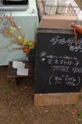 f:id:asacafe:20111106124422j:image