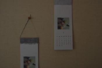 f:id:asacafe:20111111092426j:image