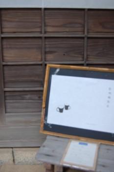 f:id:asacafe:20111121025932j:image