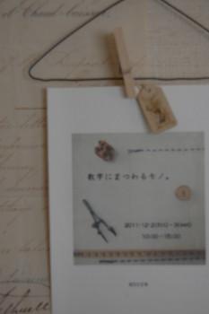 f:id:asacafe:20111128064418j:image:left