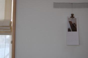 f:id:asacafe:20111129000528j:image