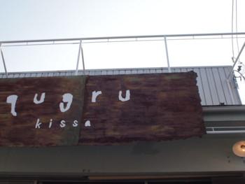 f:id:asacafe:20120111010658j:image