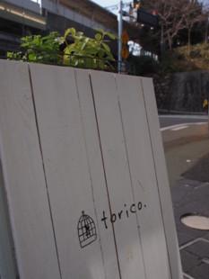 f:id:asacafe:20120119115833j:image