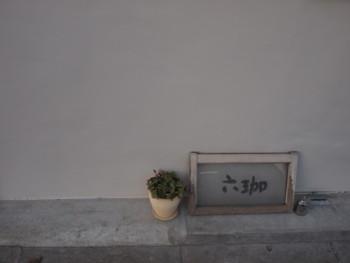f:id:asacafe:20120205012058j:image