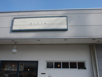 f:id:asacafe:20120211080132j:image