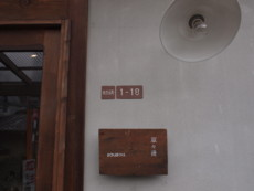 f:id:asacafe:20120306213240j:image