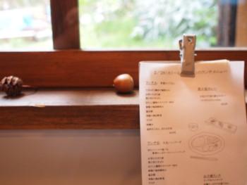 f:id:asacafe:20120306225814j:image