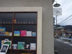 f:id:asacafe:20120311031118j:image