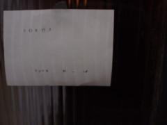 f:id:asacafe:20120319005224j:image