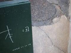f:id:asacafe:20120319005229j:image