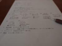 f:id:asacafe:20120408052804j:image