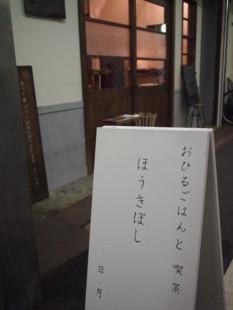 f:id:asacafe:20120705084727j:image