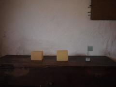 f:id:asacafe:20120718014917j:image