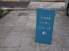 f:id:asacafe:20120721082124j:image