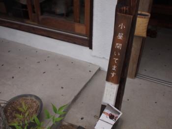 f:id:asacafe:20120727033602j:image