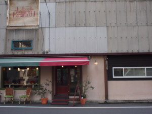 f:id:asacafe:20120815103800j:image:left