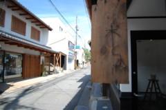 f:id:asacafe:20120917115823j:image