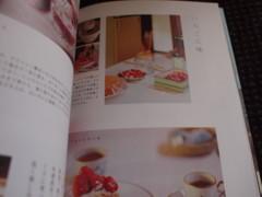 f:id:asacafe:20121103054515j:image