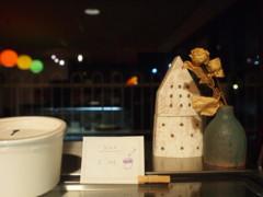 f:id:asacafe:20121118005250j:image