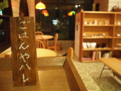 f:id:asacafe:20121118005254j:image