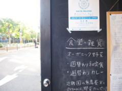 f:id:asacafe:20121120065619j:image