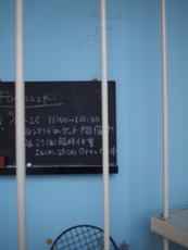 f:id:asacafe:20121204013507j:image