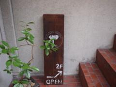 f:id:asacafe:20130107135418j:image