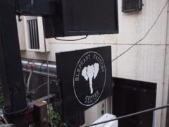 f:id:asacafe:20130107135436j:image