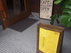 f:id:asacafe:20130409104304j:image