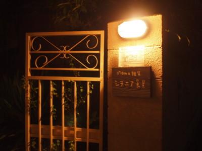 f:id:asacafe:20130918193859j:image