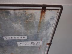 f:id:asacafe:20131128133343j:image