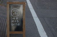 f:id:asacafe:20131206162052j:image