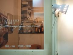 f:id:asacafe:20140121013816j:image