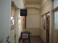 f:id:asacafe:20140121013818j:image