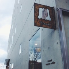 f:id:asacafe:20140219001811j:image