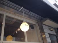 f:id:asacafe:20140620001403j:image