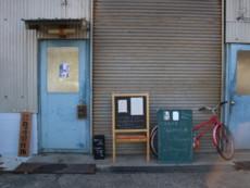 f:id:asacafe:20141215015435j:image