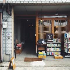 f:id:asacafe:20150629152944j:image