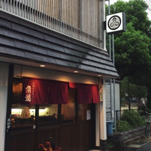 f:id:asacafe:20150819012608j:image
