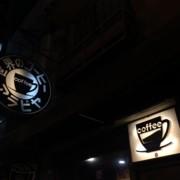 f:id:asacafe:20160321014159j:image