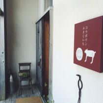 f:id:asacafe:20160507104840j:image