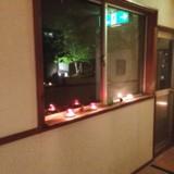 f:id:asacafe:20161015180708j:image