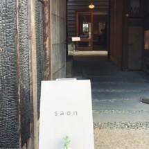 f:id:asacafe:20170811003014j:image