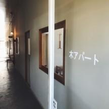 f:id:asacafe:20170811005201j:image