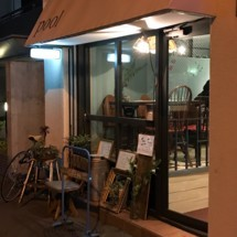 f:id:asacafe:20170910002616j:image:left