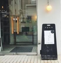 f:id:asacafe:20170910010402j:image